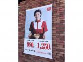 すき家 128号鴨川店
