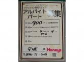 HONEYS(ハニーズ) 安城店