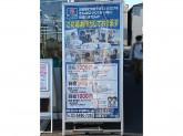 クリエイトSD 世田谷船橋店