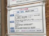 MUJI com エビスタ西宮