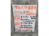 はりくやまく (okinawa daining)