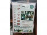 LaPalm(ラパーム) 南大野店