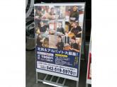 らーめん専門店小川 昭島店