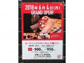 京都 たこ壱 新京極店