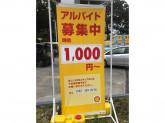 昭和シェル石油 ヤマヒロ(株) セルフ小金井橋SS