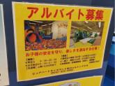 ピュアハートキッズランド 市川コルトンプラザ店