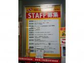 タワーレコード 名古屋近鉄パッセ店