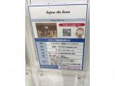 before the bonm(ビフォーザブーム) イオンモール熱田店