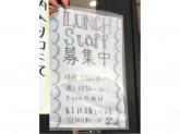 東京純豆腐 ユニモール店