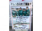 セブン-イレブン 福山新涯3丁目店
