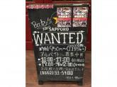 英国パブブービーズ 太田川店