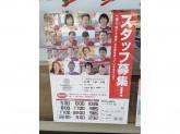 セブン-イレブン 八王子京王片倉店