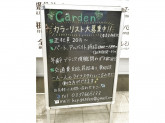 Garden 西友大森店