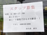 ひまわりCLUB
