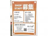 e.r.g(イーアールジー)イオンモール久御山店