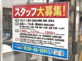 カラオケ館 渋谷店