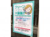 ヒノマルパチンコ横川店