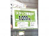 ティファナ 高円寺店