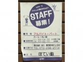 ほてい鮨 堺東店