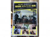 ROYAL MAN(ロイヤルマン) 梅田茶屋町店