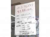 セブン-イレブン 大阪鶴野東店