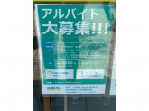 BOOKOFF(ブックオフ) 京王国領駅前店