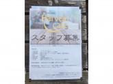 Harvest Cafe(ハーベストカフェ)