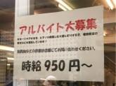 ピアノ工房 TAKE OFF(テイクオフ)