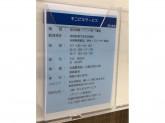 不二ビルサービス(イオンモール広島祇園店)
