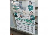 セブン-イレブン 船橋夏見1丁目店