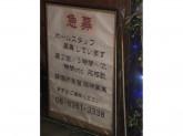 さん源(SANGEN)