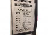 しゃぶ菜 ゆめタウン佐賀店