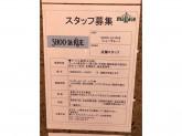 SHOO・LA・RUE(シューラルー) モラージュ佐賀店