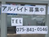 ENEOS 木村石油(株) 四条堀川SS
