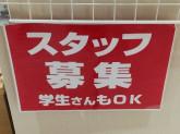 はん・印刷 大谷 プライムツリー赤池店