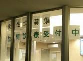 スギタ歯科医院