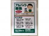セブン-イレブン 京急ST青物横丁店