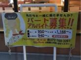 ジョリーパスタ 池田店