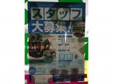 ラビット21 武蔵野台店