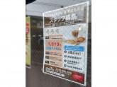 サンマルクカフェ 東京大久保店