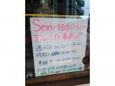Sonrisa(ソンリサ)