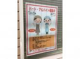ケータリング東京(株)