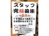 陣矢 東京油そば伝承館 上野の陣