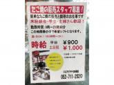 くくる アピタ千代田橋店