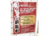 BURGER&PUB シュッシュポポン イオンモール京都店