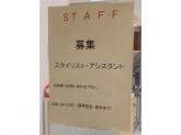 Sweet(スウィート) 小山店