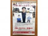 マクドナルド 札幌ヨドバシカメラ店
