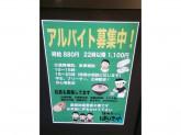 博多ラーメン ばりきや 札幌駅前店
