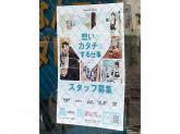 パレットプラザ 笹塚店