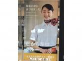 マクドナルド 中島新町店